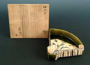 北大路魯山人(1883 - 1959) - Rosanjin Kitaoji (1883 - 1959)   英語 ...